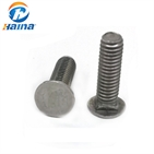 Stainless Steel DIN605 Flat Head Carriage Bolt